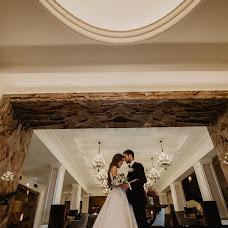 Wedding photographer Anna Dovgopolaya (CARJstudio). Photo of 24.04.2019