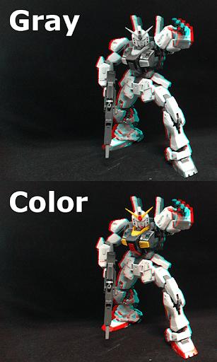 MakeIt3D - 3D Camera 3.11.2 screenshots 2