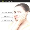 피부 타입 검사 icon
