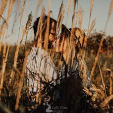 Wedding photographer Dzhuli Foks (julifox). Photo of 31.01.2018