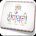 Diwali Wishes Wallpaper icon