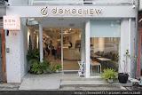 Domochew Lab 多麼秋生活食驗室