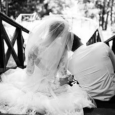Wedding photographer Viktoriya Mashkova (levika). Photo of 20.10.2017