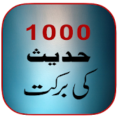 1000 Hadees Ki Barkat Android APK Download Free By AppsVolt