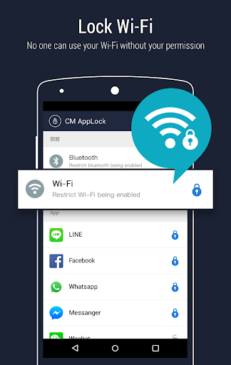 AppLock - Fingerprint Unlock screenshot 5