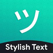 Cool Symbols & Characters – Stylish Text ツ