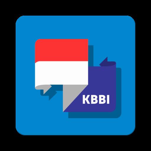Kamus Bahasa Indonesia 書籍 App LOGO-APP開箱王