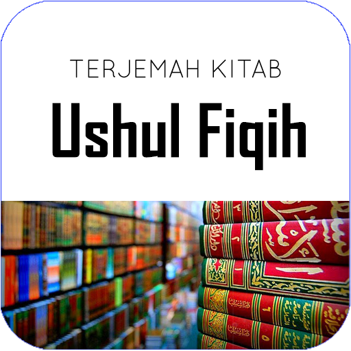 Ebook Terjemah Alfiyah Ibnu Malik