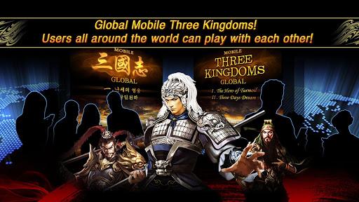 Three Kingdoms Global 2.02.06 screenshots 2