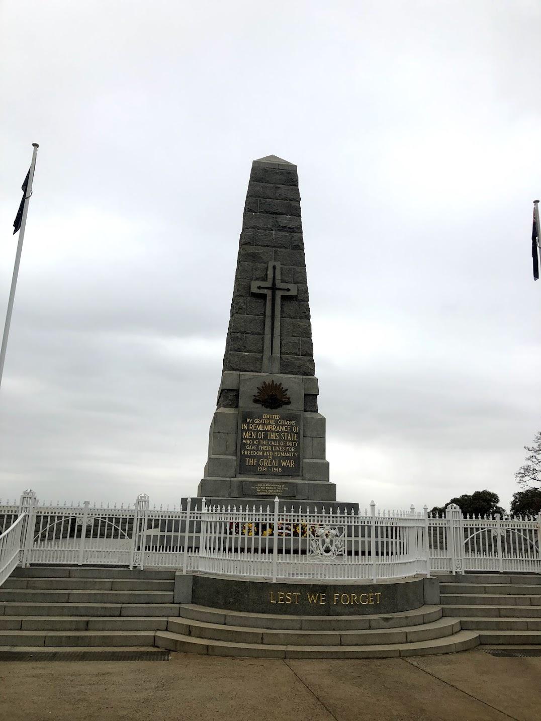 キングスパーク塔
