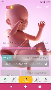 TeleTeb | Pregnancy - náhled