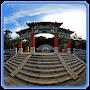 Премиум 360Вє Traveling Photo Panoramic Pics временно бесплатно