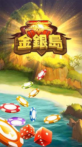 Treasure Island-Casino Slot