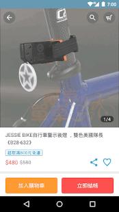 阿亮單車:專業服務好品質 - náhled