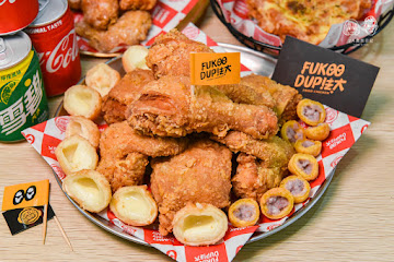 法大炸雞 Fukdup Fried Chicken 精誠店