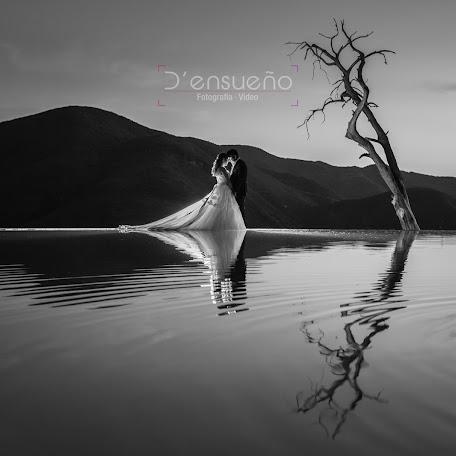 Fotógrafo de bodas Carolina Cabanzo (CarolCabanzo). Foto del 09.05.2017