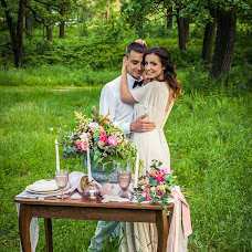 Wedding photographer Evgeniya Ivanova (UGENI). Photo of 18.04.2017