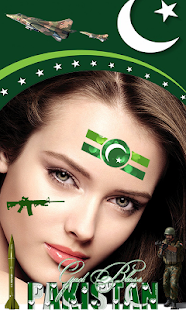 Defence Day Photo Sticker-6 September HD Frame- screenshot thumbnail