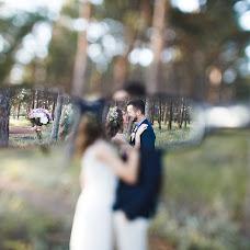 Wedding photographer Yuriy Ponomarev (yurara). Photo of 09.08.2015