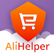 AliHelper - Алиэкспресс помощник (12+)