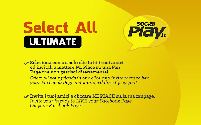 Select all ULTIMATE