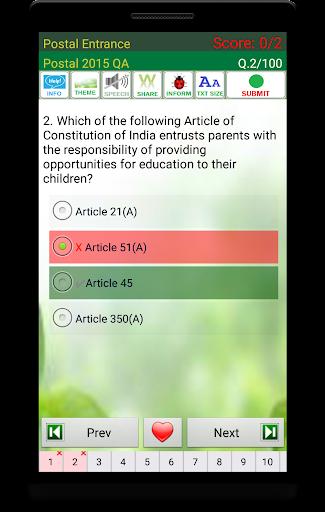 Postal Entrance Exam (India) screenshots 3