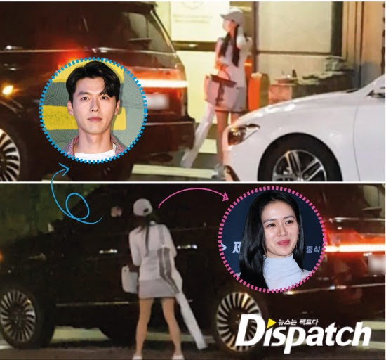 dispatch 1