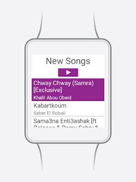 Anghami - безплатен Unlimited Музика APK screenshot thumbnail 14