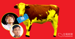 政府擬修例打擊黃牛 研「實名制」 減內部銷售比例