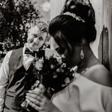 Wedding photographer Lyubov Lyupina (iamlyuba). Photo of 01.06.2018