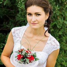 Wedding photographer Andrey Chichinin (AndRaw). Photo of 17.02.2016