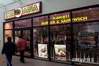 Kua'Aina 林口三井店