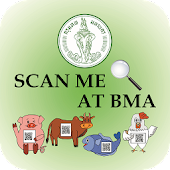 SCAN ME AT BMA