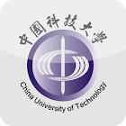 中國科技大學行動圖書館 icon