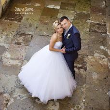 Wedding photographer Oksana Gurova (gurova). Photo of 05.07.2013