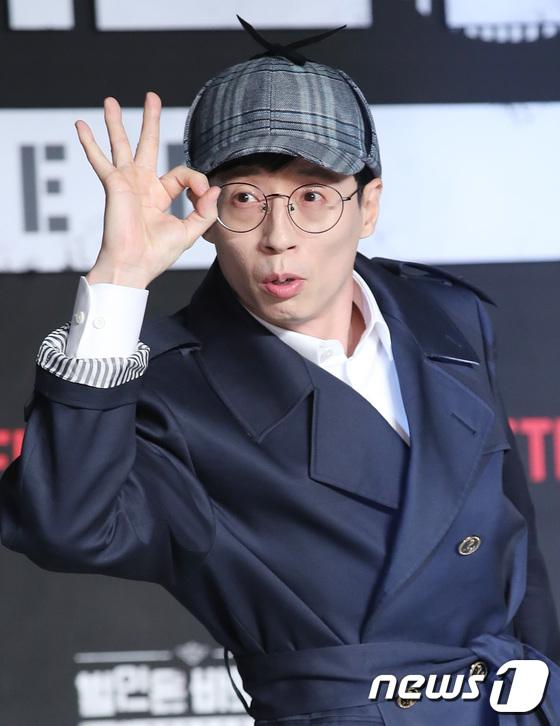 yoo jae suk son 1