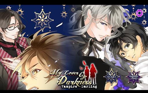 VampireDarling-Yaoi BL game