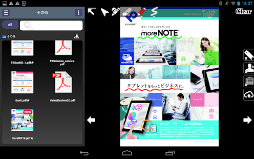 moreNOTE 5.0- screenshot thumbnail