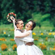Wedding photographer Maryana Repko (marjashka). Photo of 05.08.2018