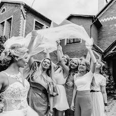 Wedding photographer Viktoriya Antropova (happyhappy). Photo of 26.06.2018