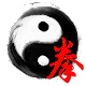 自學太極拳 [完全版] for PC Windows 10/8/7