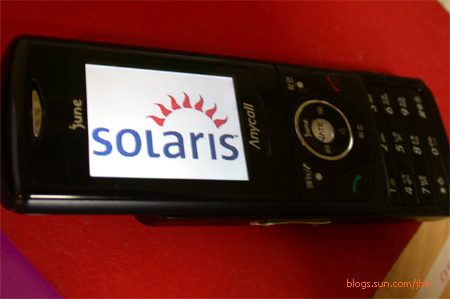 solaris logo on samsung mobile