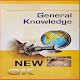 Lucent General Knowledge Download for PC Windows 10/8/7