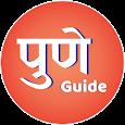 Pune Guide : Local, Indian Railway, PMPML BRT Bus apk