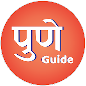 Pune Guide : Local, Indian Railway, PMPML BRT Bus icon
