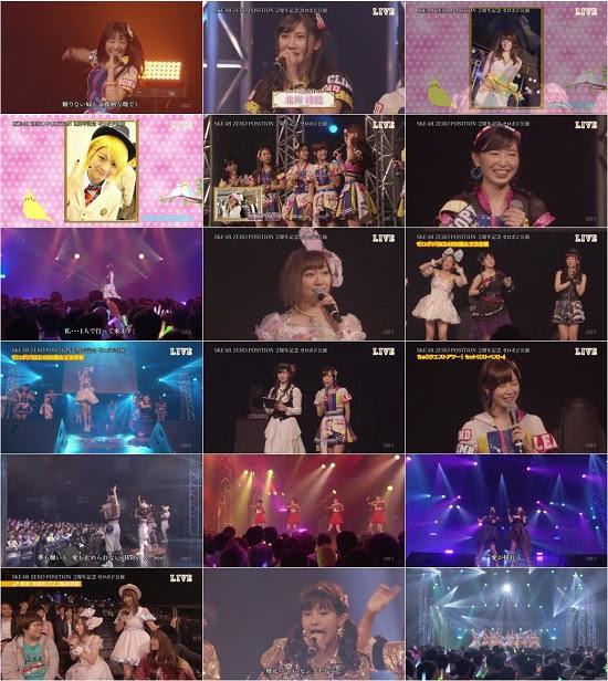 (TV-Variety)(720p) SKE48 ZERO POSITION 2周年記念 ゼロポジ公演 161027