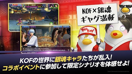 KOF ALLSTAR APK screenshot thumbnail 2