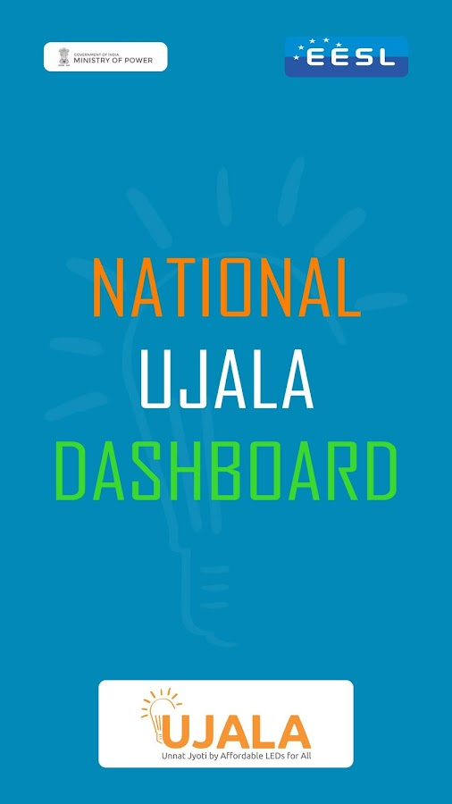 National UJALA Dashboard- screenshot