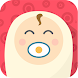 Baby Milestones- Baby Monthly Pictures & Baby Art - Androidアプリ