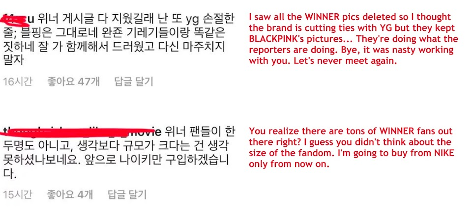 winner comments 2